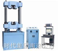 WEW-300D屏显式液压万能试验机 WEW-300D