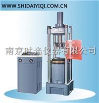 YES-2000C电液式压力试验机 YES-2000C