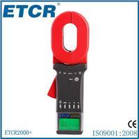 ETCR2000钳形接地电阻仪 ETCR2000