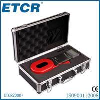 ETCR2000B+防爆型钳形接地电阻测试仪
