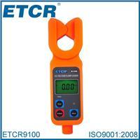钳形电流表 ETCR9100