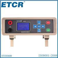 低值电阻测试仪 ETCR3600