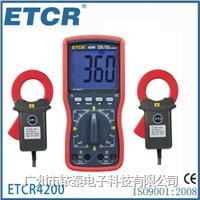 钳形相位伏安表 ETCR4200