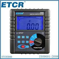 单点接地电阻测试仪 ETCR3000