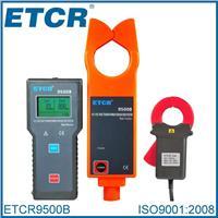 电流变比测量仪 ETCR9500B