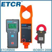 高压变比测试仪 ETCR9500