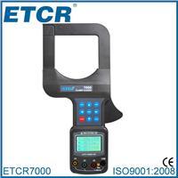 大口径漏电流表 ETCR7000
