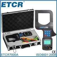 钳形电压电流测试仪