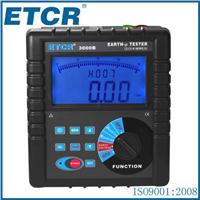 土壤电阻率测试仪 ETCR3000B