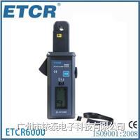 交直流电流传感器ETCR007AD ETCR007AD
