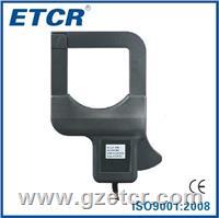 大钳口直流电流传感器 ETCR080D