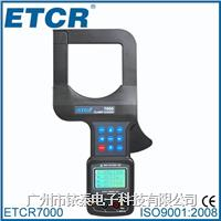变压器铁芯接地电流表 etcr7000