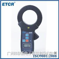 ETCR6800D大口径交直流钳形表 ETCR6800D