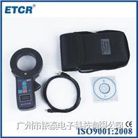 ETCR6800D大口径交直流钳形表