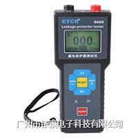 漏电保护器测试仪ETCR8600
