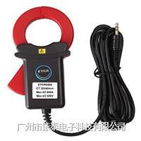 毫安钳形电流传感器 ETCR040B