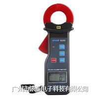 ETCR6200直流/交流钳形漏电流表 ETCR6200