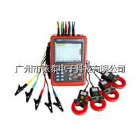 三相电力质量分析仪产品介绍