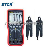 高精度相位伏安表 ETCR4000