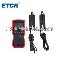 双钳数字相位测试仪 ETCR4100