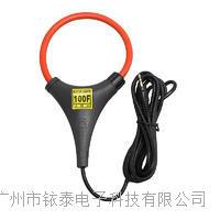洛氏线圈电流传感器广州铱泰ETCR100F