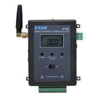 ETCR8700断电报警远程在线检测仪 ETCR8700