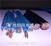 矿用电话电缆 -MHYV、MHYA32、MHYAV、MHY32