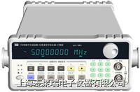 信号发生器 SPF 05
