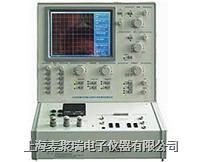 XJ4832数字存储晶体管图示仪 XJ4832(100A)