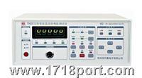 同惠直流低电阻测试仪全系列产品 TH2515 TH2512 TH2512A TH2512B TH2511 TH2513A