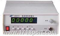 直流低电阻测试仪 JS2513