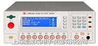 程控耐压测试仪 CS9919A  CS9929A