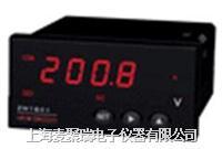 ZW1620系列盘装数字 ZW1620V ZW1620A ZW1620W ZW1620C ZW1620F