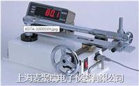 扭力扳手校准仪KDTA-SVH系列 KDTA-SVH系列