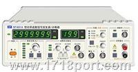函数信号发生器 SP1631A