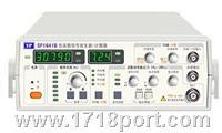 函数信号发生器 SP1642B