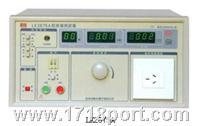 泄漏电流测试仪 LK2675A LK2675B LK2675C LK2675E