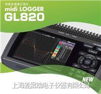 GL820多路温度巡检仪 GL820