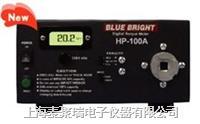 HP-20A耐用型扭力测试仪 价格参数 HP-20A HP 20A HP-10A  HP-50A  说明书 参数 价格
