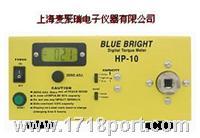 HP-100螺丝刀扭力测试仪 HP-100 HP100