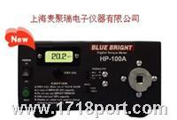 HP-100A耐用型扭力测试仪 HP-100A HP100A