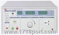 泄漏电流测试仪LK2675B LK2675B