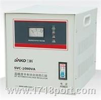 SVC-2000VA单相交流稳压电源 SVC-2000VA