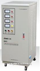 SVC-20KVA三相大功率高精度交流稳压器 SVC-20KVA