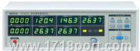 CH403C变压器电量测试仪 CH403C