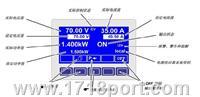 可编程直流稳压电源 PSI-8032-20-2U