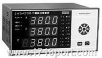 ZW5433B三相综合电量表 ZW5433B(500V/5A)