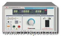泄漏电流测试仪CS2675CX CS2675CX