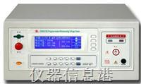 程控超高压耐压测试仪CS9915AX CS9915AX