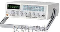 函数信号发生器GFG-8219A GFG-8219A